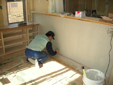 新築 八王子 自然素材の壁塗り